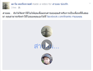 FB_Thank-01