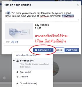 FB_Thank-07-1